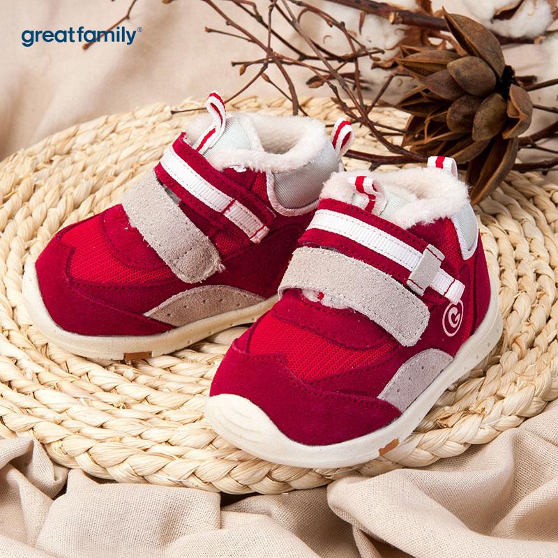 歌瑞家(greatfamily)中性机能鞋红色