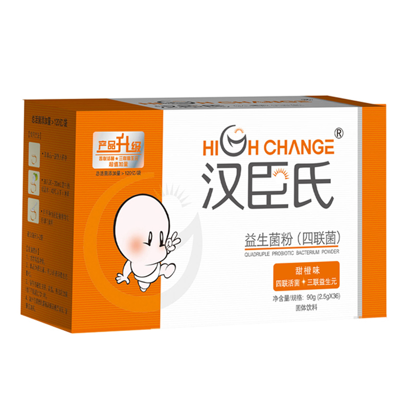 汉臣氏--益生菌(四联菌)(0岁以上成人都可服用)2.5g*36袋/盒