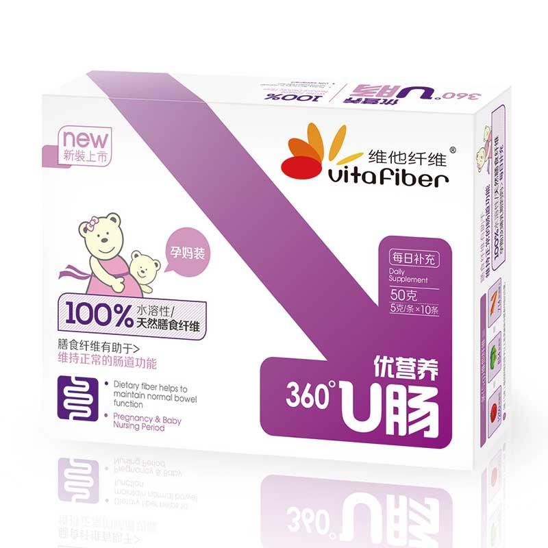 维他纤维 成人孕妇适用 天然水溶性果蔬膳食纤维粉 5g*10条