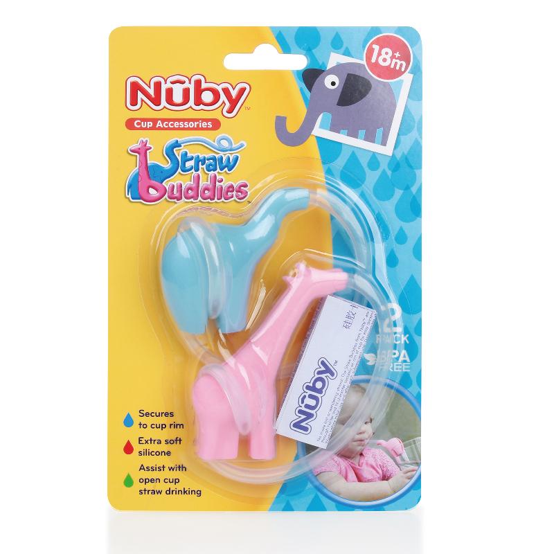 努比NUby硅胶卡通造型吸管2个套蓝 / 粉(颜色随机)