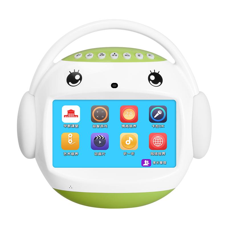 名校堂儿童全脑开发机16GB (7寸触摸屏)绿色