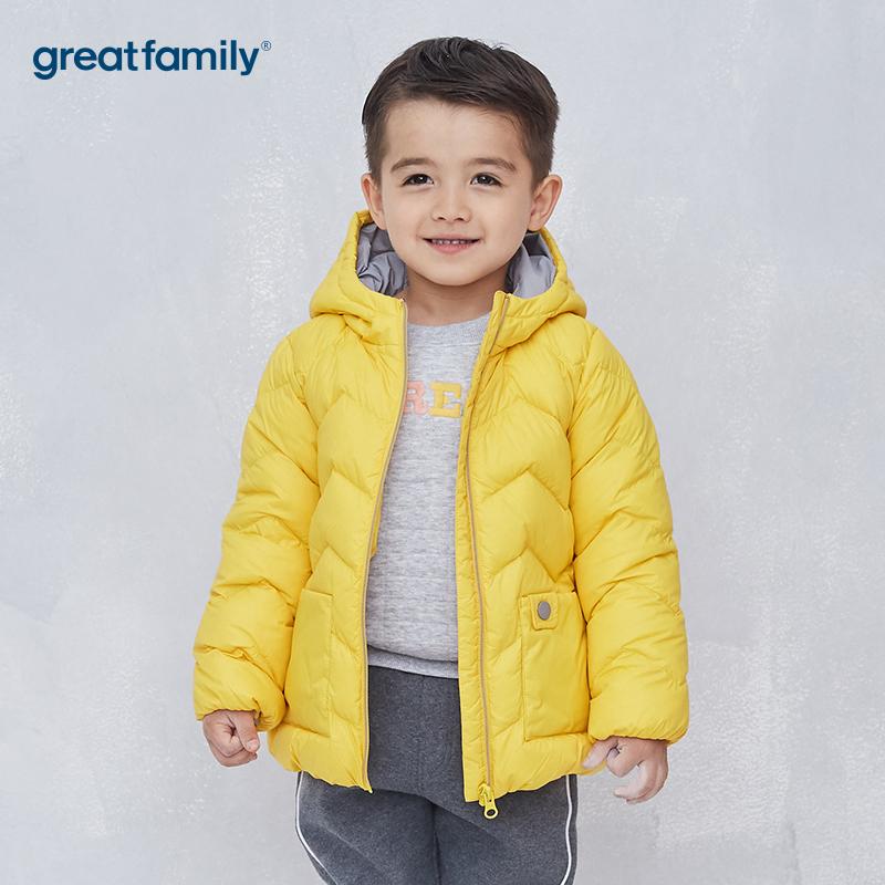 歌瑞家男童黄轻薄羽绒服