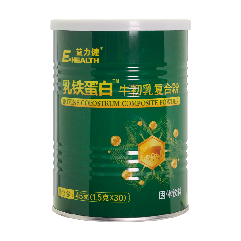 益力健--乳铁蛋白牛初乳复合粉45g/听