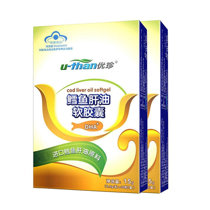 优珍--鳕鱼肝油软胶囊(0月以上)(0-岁以上)15g/盒预售