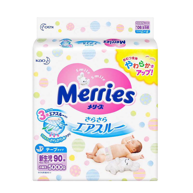 花王Merries日本原装进口纸尿裤NB90片(0-5kg)(宝宝店专供)