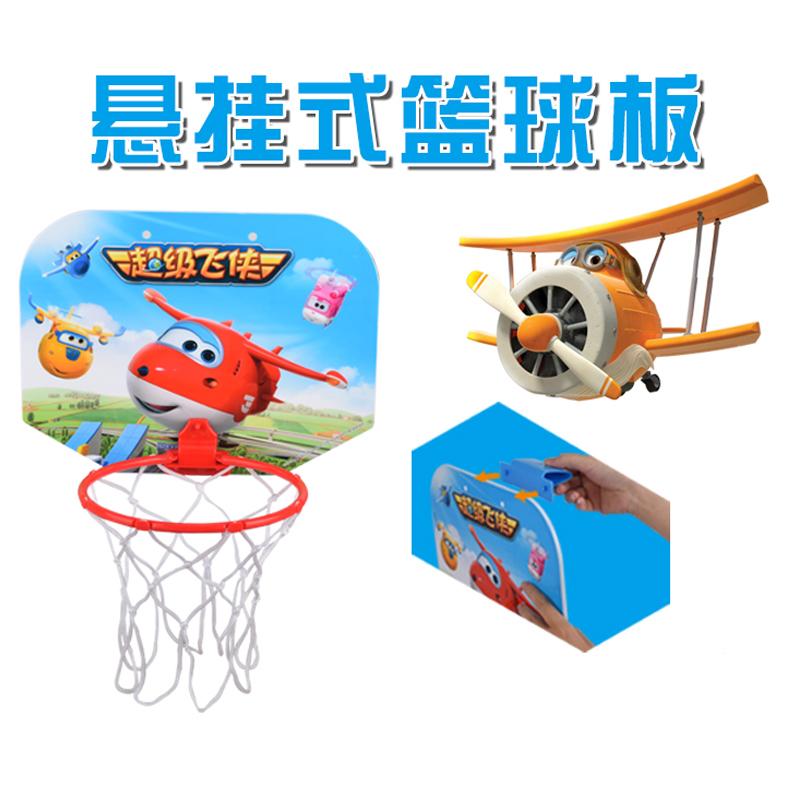 奥杰超级飞侠乐趣篮球板