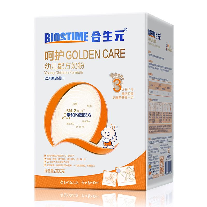 合生元呵护幼儿配方奶粉1至3岁900g欧洲原装进口