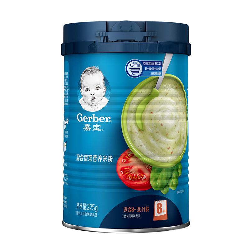 嘉宝Gerber混合蔬菜营养米粉225g