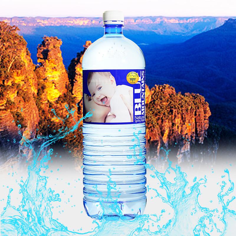 蓝山澳洲母婴水-澳大利亚饮用天然泉水1.5L/瓶