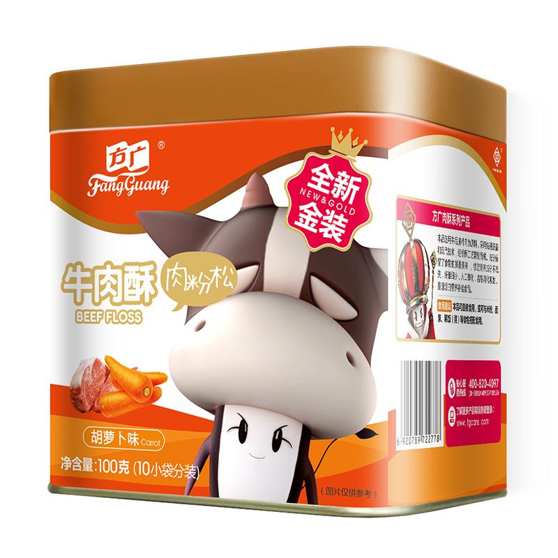 方广牛肉酥胡萝卜味100g