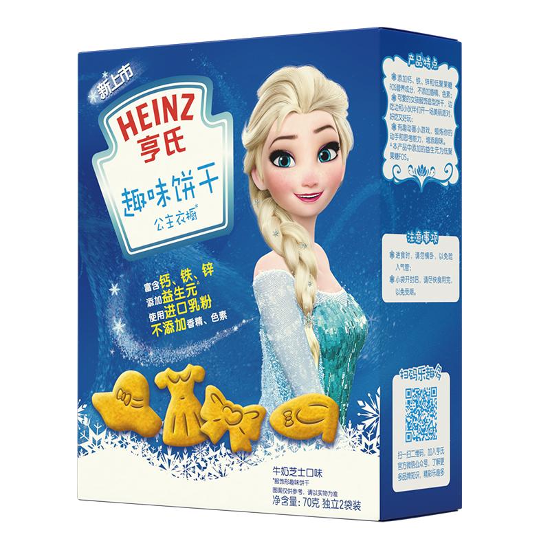 亨氏公主衣橱趣味饼干迪士尼合作款-冰雪奇缘70g/盒