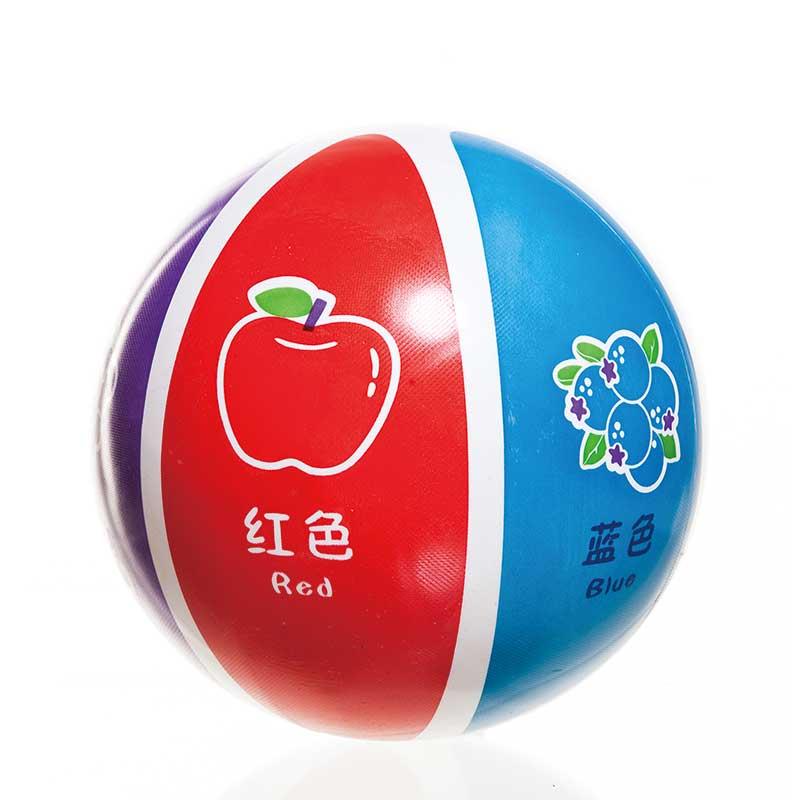 伊诺特8.5寸认色玩具球8403