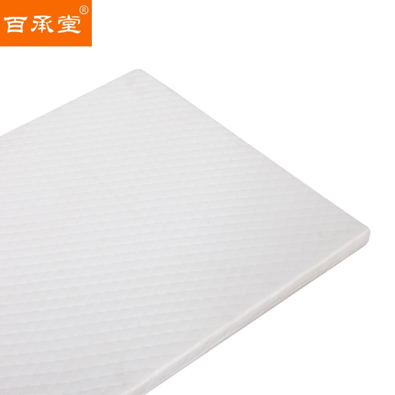百承堂天然椰棕婴儿床垫(标准款118*57)