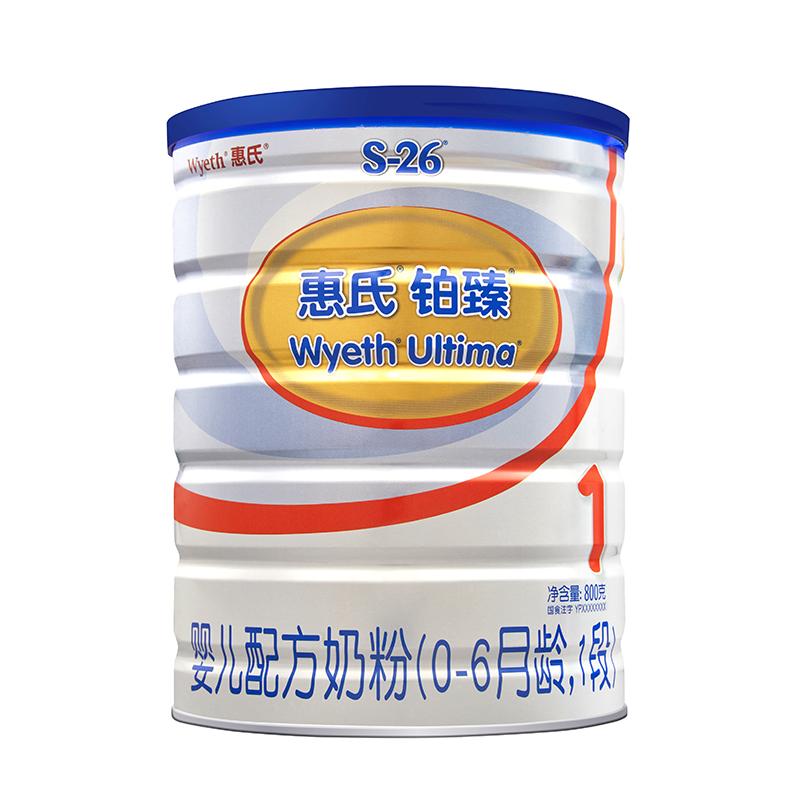 惠氏铂臻S26爱儿乐1段婴儿配方奶粉800g桶