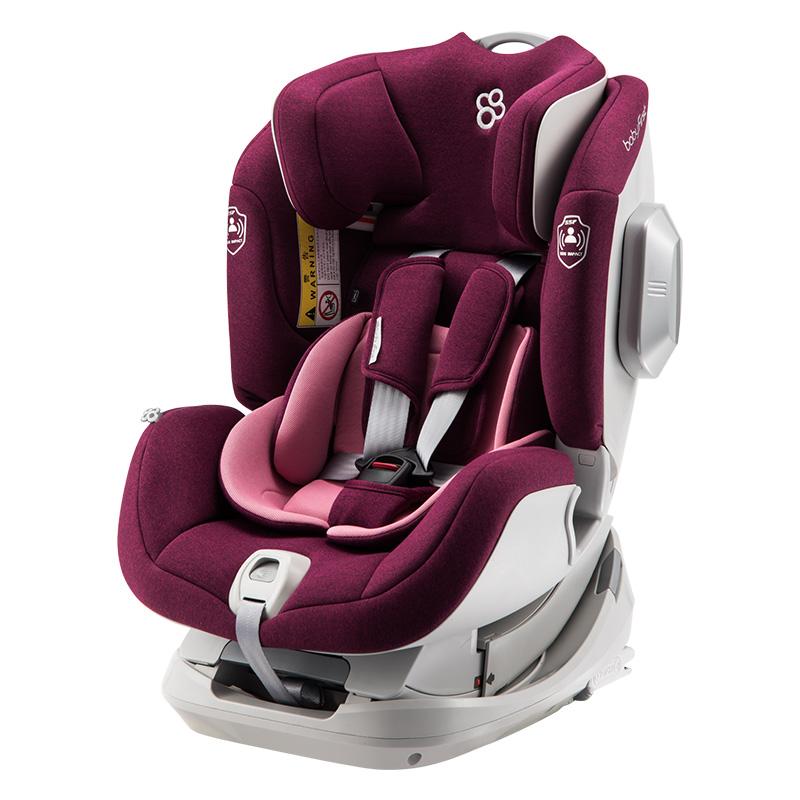 宝贝第一灵犀新生婴儿宝宝正反向旋转汽车用儿童安全座椅 绯月红 热销爆款