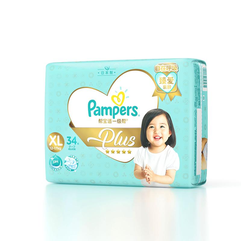 日本帮宝适一级帮Plus纸尿裤XL34片