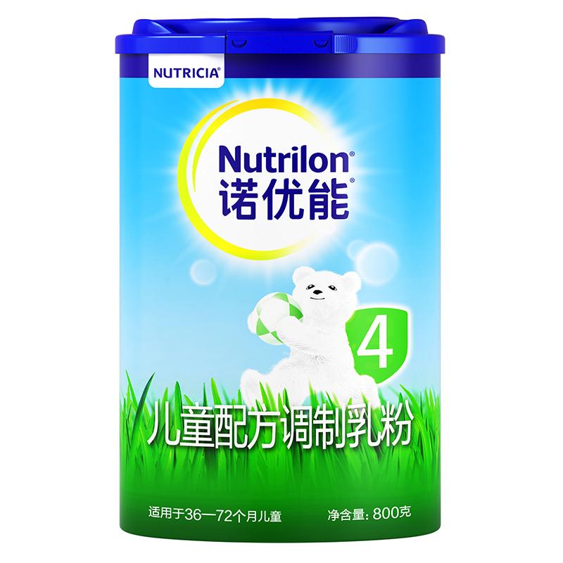 诺优能(Nutrilon)儿童配方调制乳粉4段(36-72个月)800g/罐装