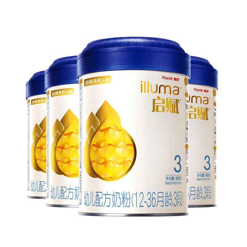 启赋3段900g*4罐装幼儿配方奶粉