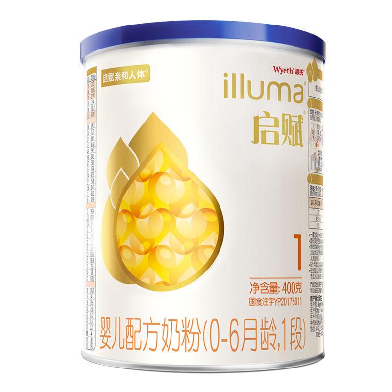 惠氏启赋(Wyeth illuma)婴儿配方奶粉1段(0-6个月)400g/罐装
