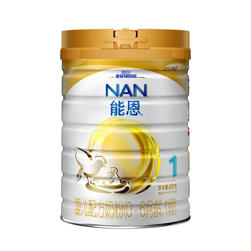 Nestle雀巢能恩金装婴儿配方奶粉0-6个月900g 新老包装随机发货
