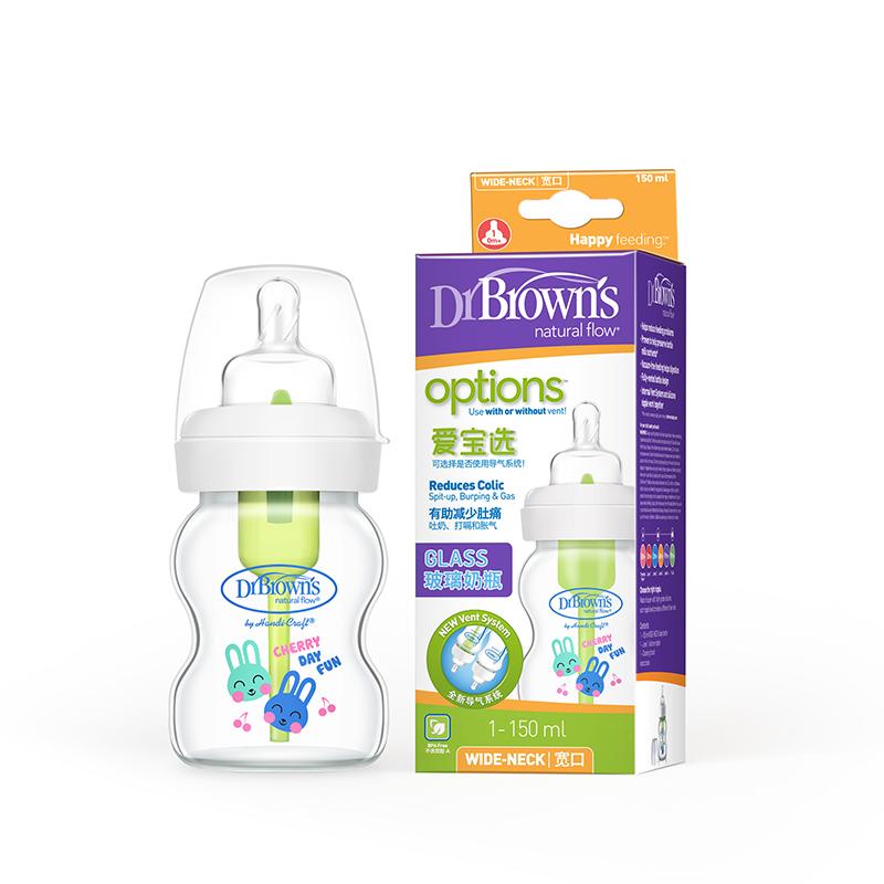 布朗博士DrBrown's爱宝选玻璃宽口婴儿奶瓶(晶彩版)5安士/150ml0-3岁