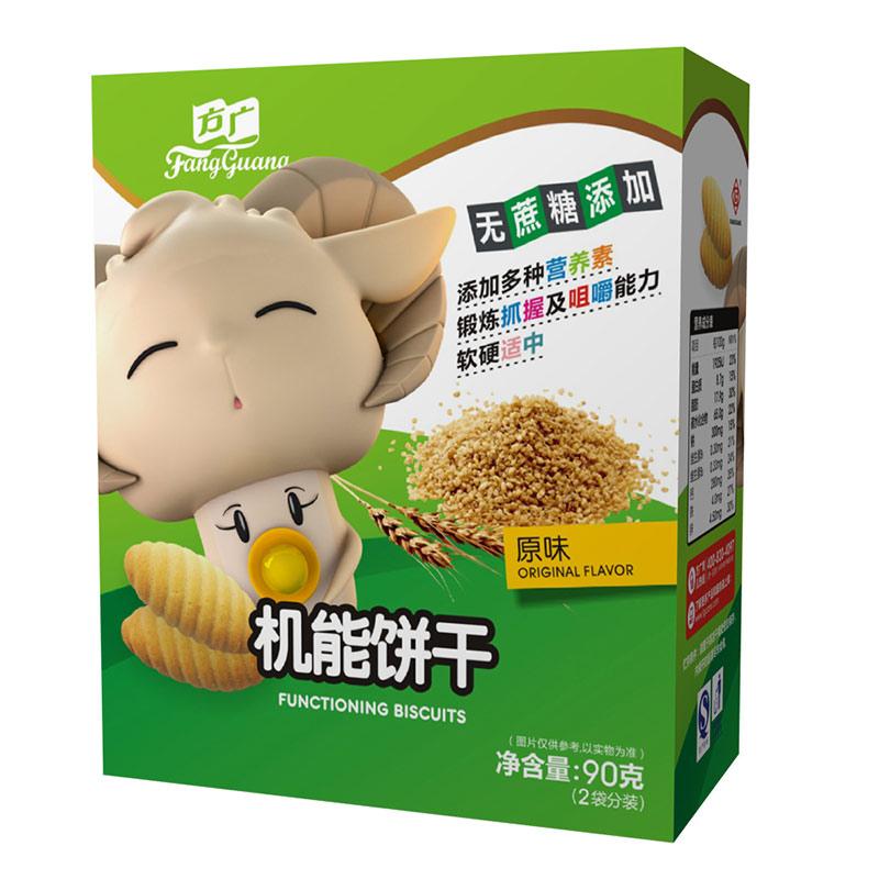 方广宝宝原味机能饼干90g多种营养素锻炼咀嚼能力