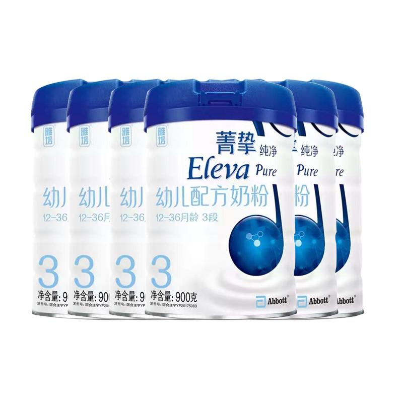 雅培菁挚Eleva纯净幼儿配方奶粉3段(12-36个月)900g*6桶/箱