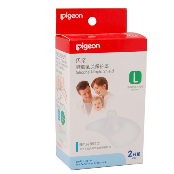 贝亲--硅胶乳头保护罩(L)