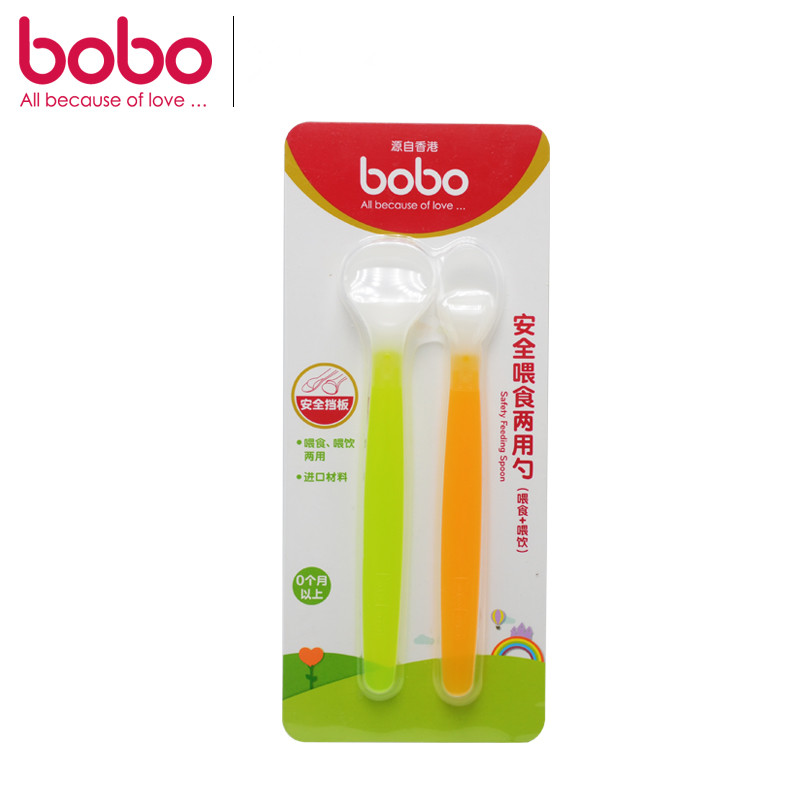 乐儿宝BOBO安全喂食两用勺颜色随机