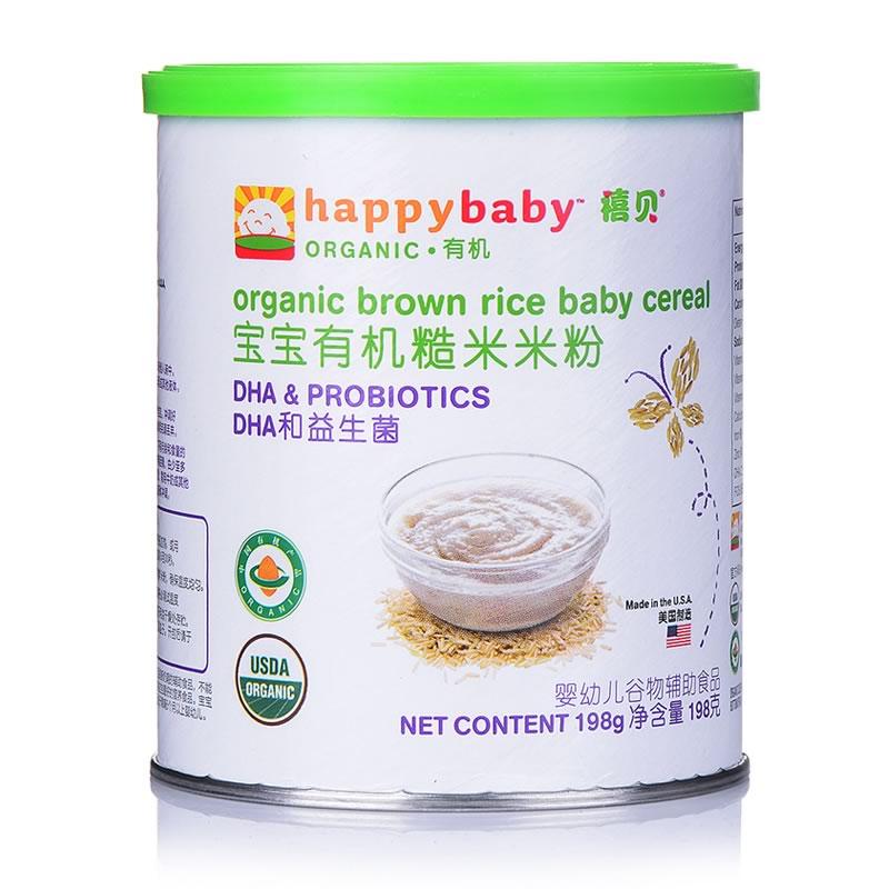 美国原装进口禧贝有机糙米米粉198g罐