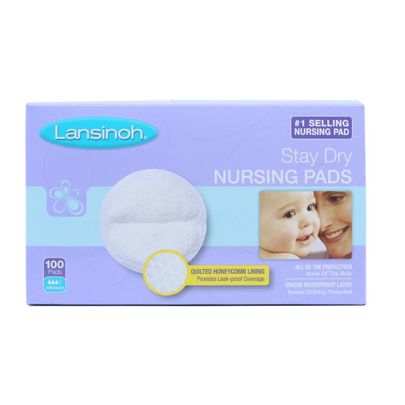 兰思诺Lansinoh-泰国进口防溢乳垫100片装
