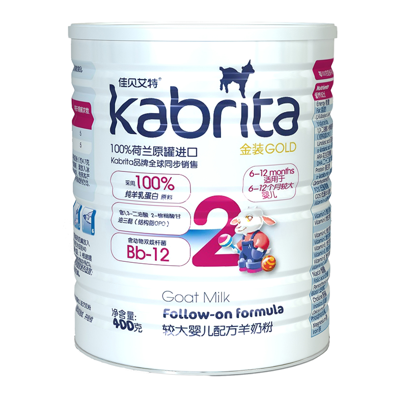 佳贝艾特Kabrita金装较大婴儿配方羊奶粉400g桶