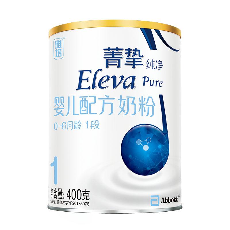 雅培爱尔兰原装进口欧盟纯净奶源菁挚奶粉1段0-6个月400g
