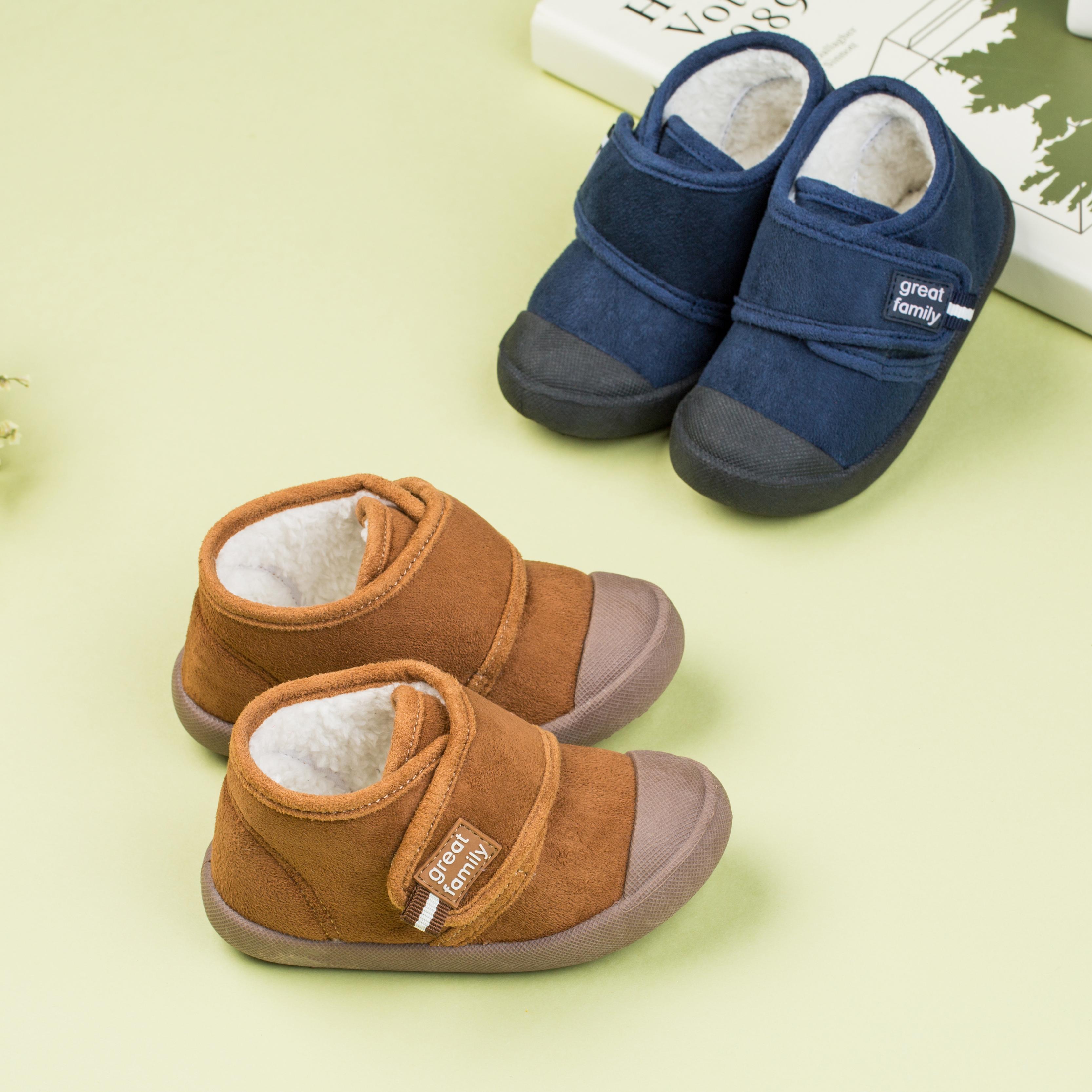 歌瑞凯儿(新)中性休闲鞋GKR4-013SH咖色20CM双(无鞋盒)