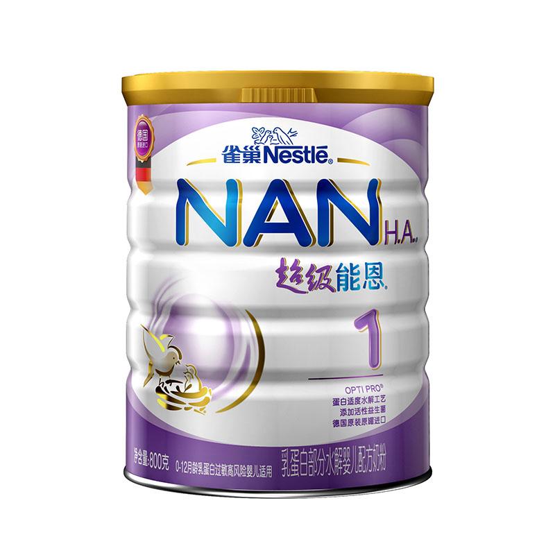 雀巢(Nestle)NAN超启能恩乳蛋白部分水解HA婴儿配方奶粉1段(0-12个月)800g/罐装(德国原装进口)