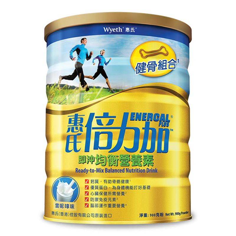 【乐海淘】港版惠氏(Wyeth)倍力加 成人奶粉 900g 保税区直发