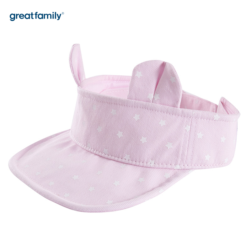 歌瑞家A类女童粉色空顶帽