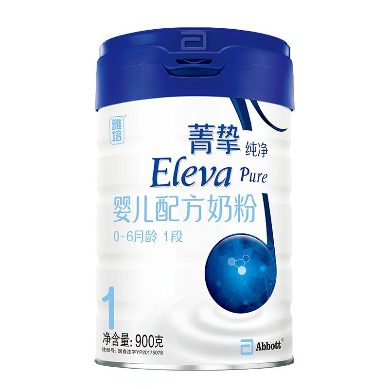 雅培爱尔兰原装进口欧盟纯净奶源菁挚奶粉1段0-6个月900g