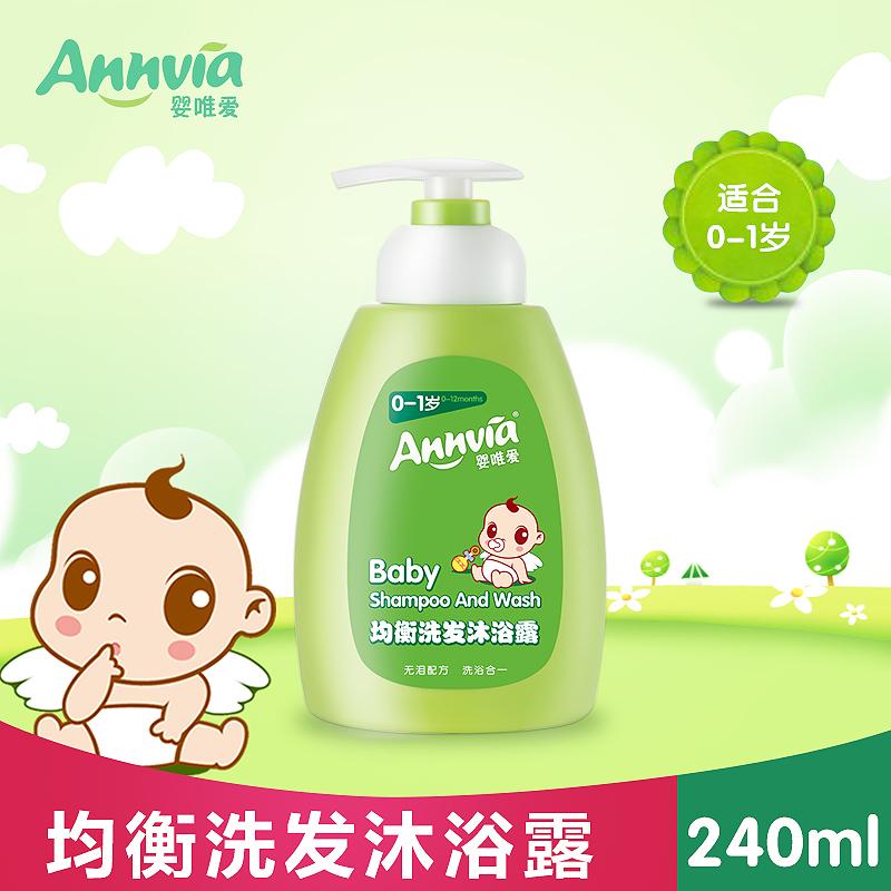 婴唯爱-均衡洗发沐浴露240ml