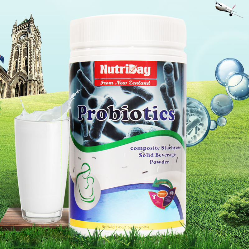 纽奇(PROBiOTiCS)新西兰原装益生菌复合水苏糖固体饮料45g/听