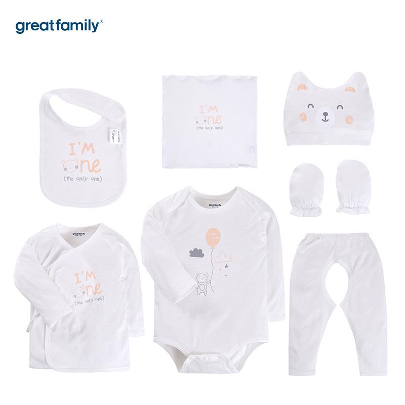 歌瑞家A类双面布白色男女婴儿礼盒