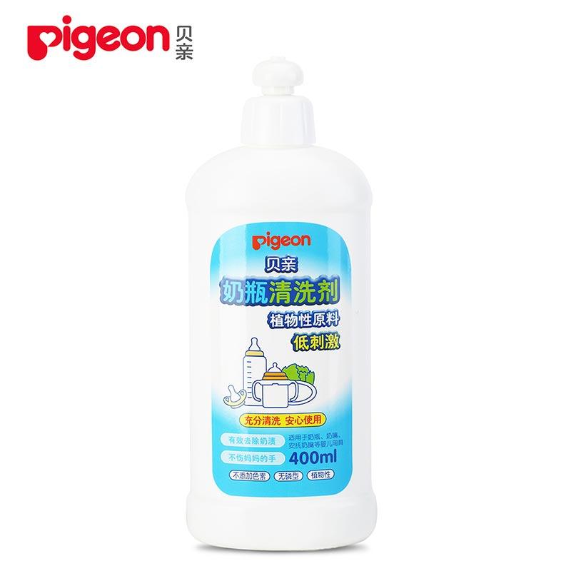 贝亲Pigeon奶瓶清洗剂400ml植物性原料