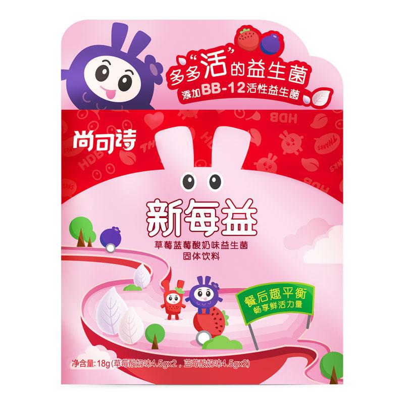 尚可诗新每益草莓蓝莓酸奶味益生菌固体饮料18g