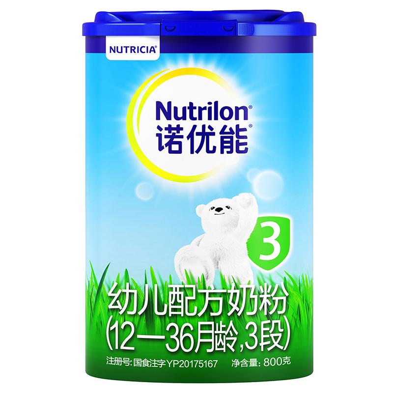 诺优能(Nutrilon) 幼儿配方奶粉3段(12-36个月)800g/罐装