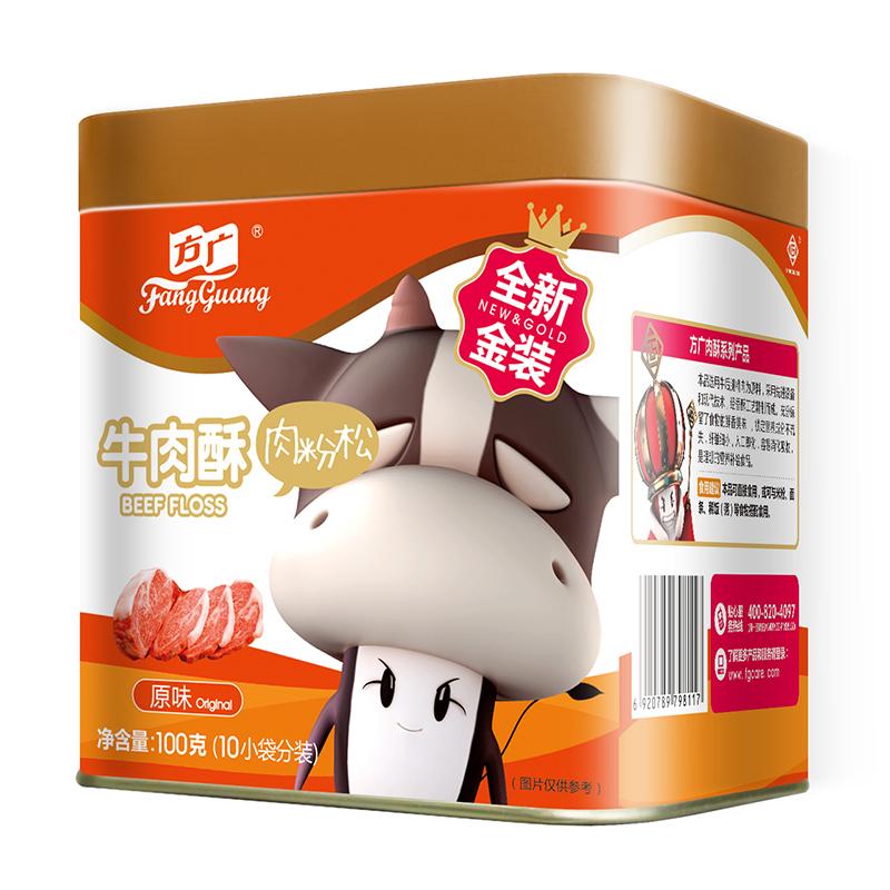 方广--牛肉酥原味100g/听