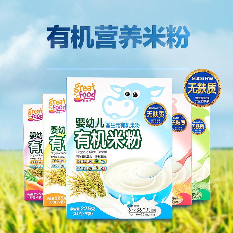 乐健儿--益生元有机米粉(无麸质)