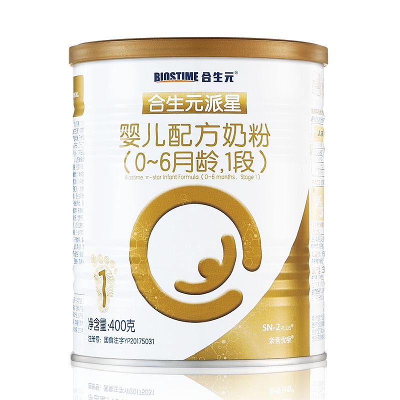 合生元礼盒装派星婴儿配方奶粉(0-6)个月400g桶
