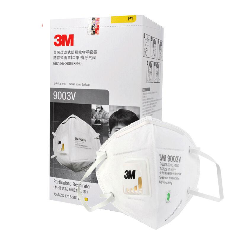 3M 带呼吸阀防护口罩 KN90小脸儿童专用 折叠耳带式防雾霾防粉尘 9003V PM2.5 25只/盒 独立包装