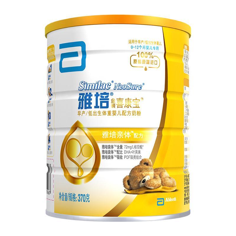 雅培 (Abbott)金装喜康宝智护100 早产儿配方奶粉(0-12个月)370g/罐装(西班牙原装进口)