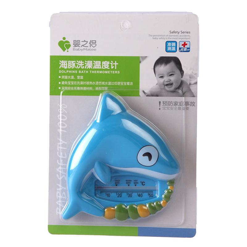 婴之侣卡通洗澡温度计海豚水温计室温计官方正品